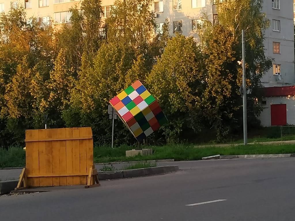 Кубик Рубика, улица Николаева, улица Марины Расковой (фото facebook.com baburchenkov)
