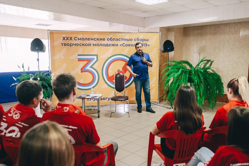 Алексей Островский встретился с участниками областных сборов творческой молодежи «Сокол-2019»