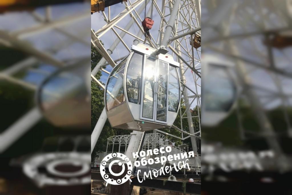 В Смоленске начали установку кабин на новое колесо обозрения