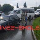 https://smolensk-i.ru/auto/v-smolenske-proizoshlo-zhestkoe-dtp-s-marshrutkoy-2_295138