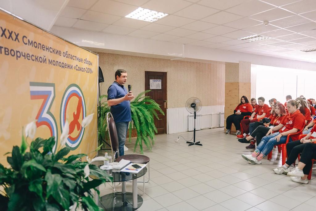 В Смоленске намерены создать музей педотряда «Крылатый»