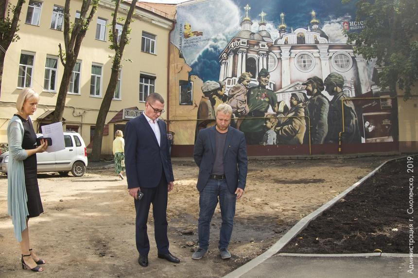 В Смоленске проверили качество дворовых ремонтов