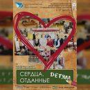 https://smolensk-i.ru/culture/v-smolenske-otkroetsya-vyistavka-posvyashhennaya-istorii-razvitiya-doshkolnogo-vospitaniya_295870