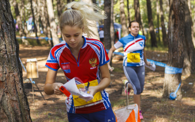 спортивное ориентирование (фото g2035.ru)