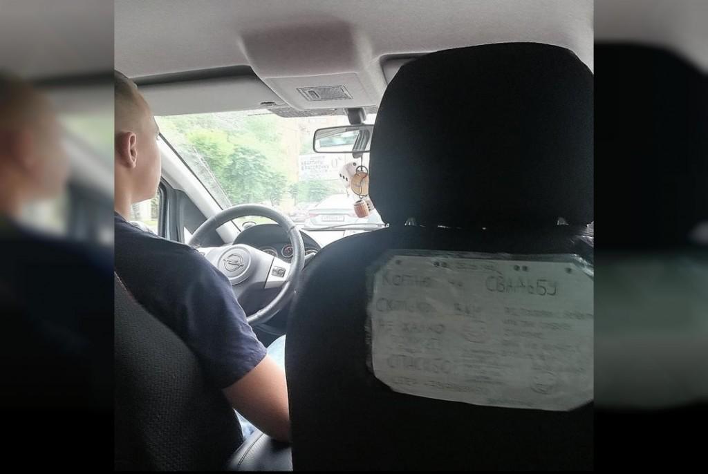 таксист свадьба 1