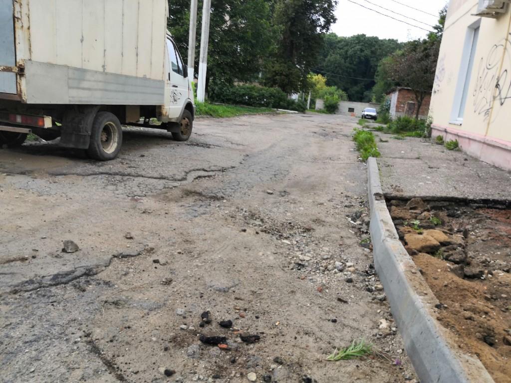 участок дороги 14.08.2019, улица Ново-Рославльская