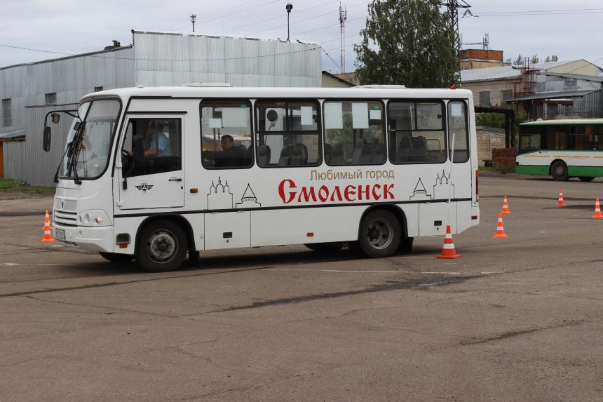 водитель автобус