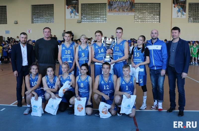 В Смоленске подвели итоги суперфинала школьного турнира «Планета баскетбола – Оранжевый атом»