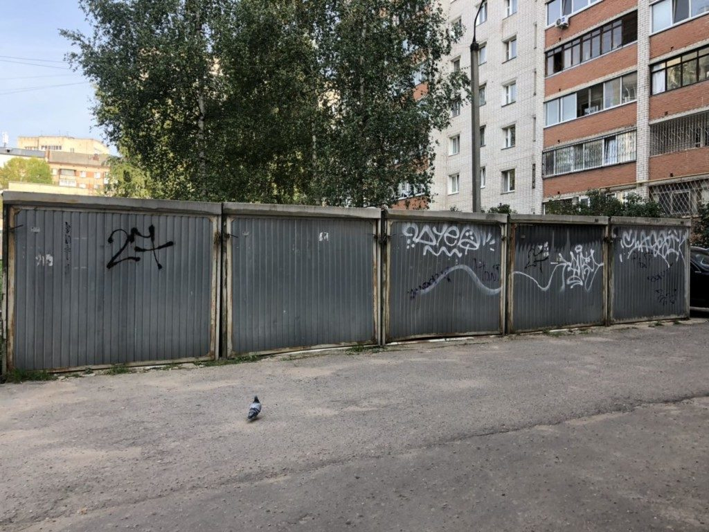 В Смоленске демонтировали 16 незаконных гаражей