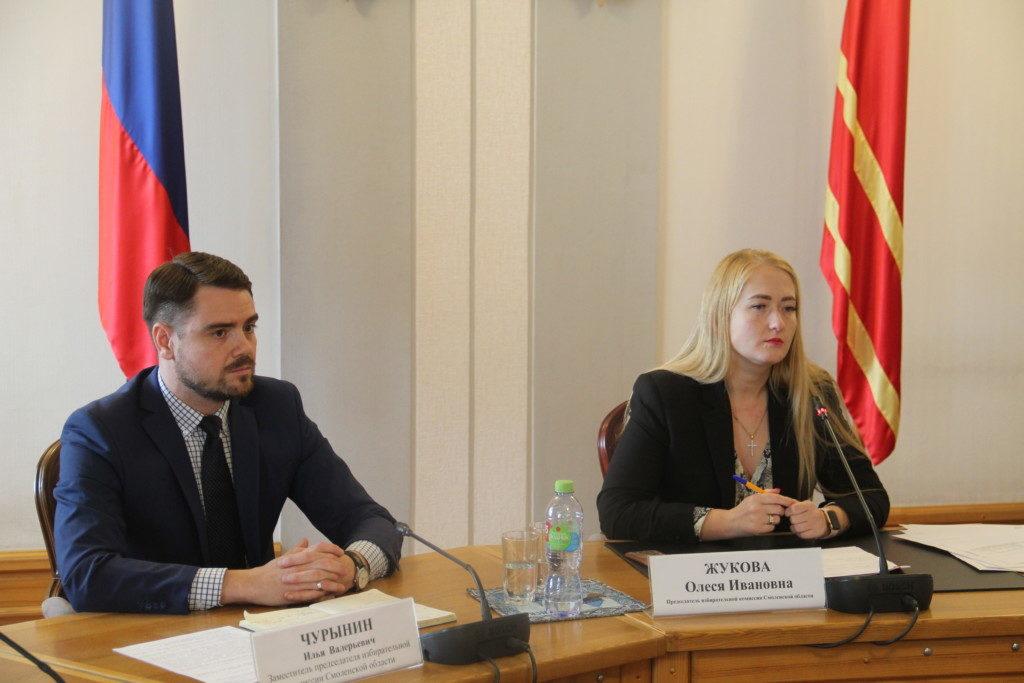 Выборы 8 сентября в Смоленской области прошли без нарушений