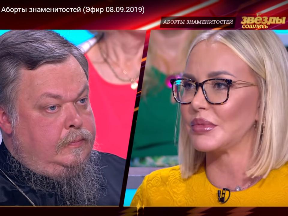 Всеволод Чаплин, Маша Малиновская