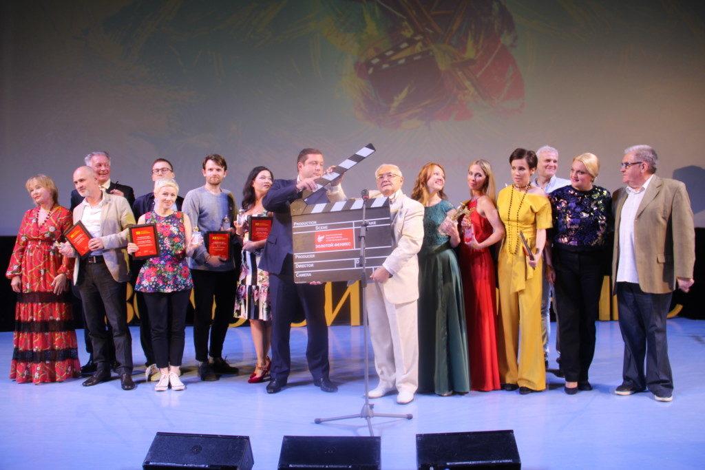 закрытие XII кинофестиваля Золотой Феникс_1