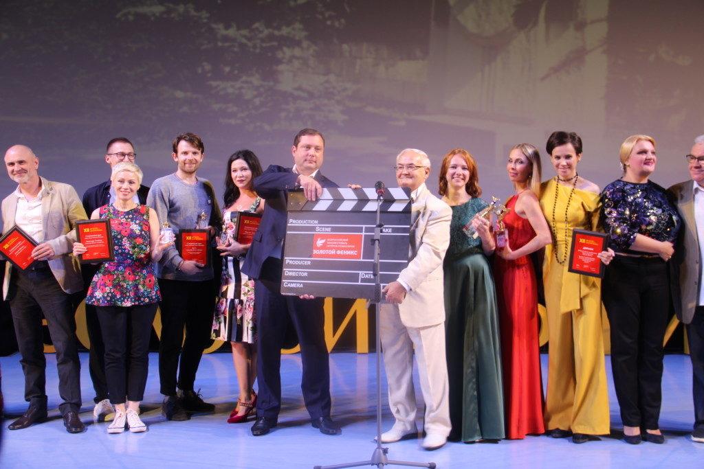 закрытие XII кинофестиваля Золотой Феникс_3