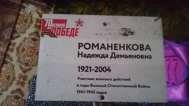 memorialnaya-tablichka-zahoronenie-u-msch-135-v-desnogorske-foto-vk.com-id25134528