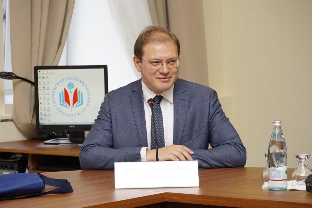 Михаил Артёменков (фото пресс-службы СмолГУ)