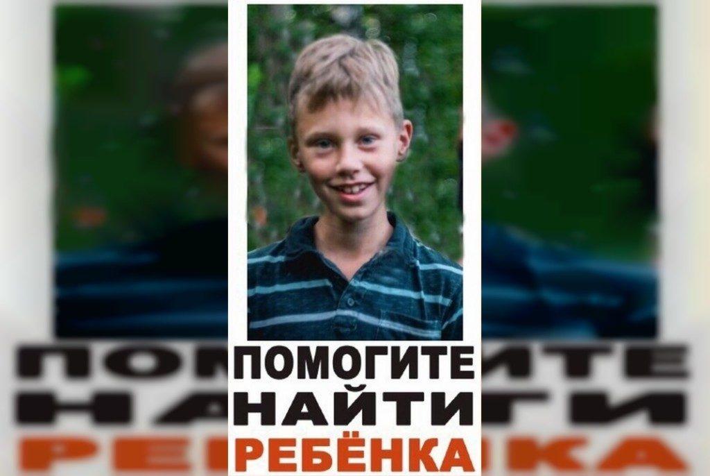 mihail-majgurov-foto-vk.com-pso_salvare