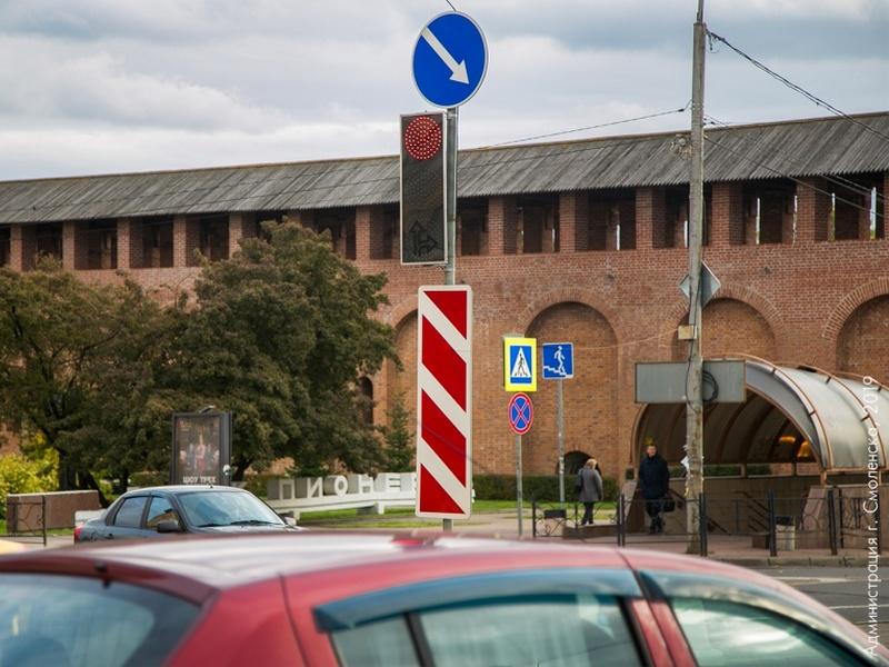 В Смоленске установили четыре новых светофора