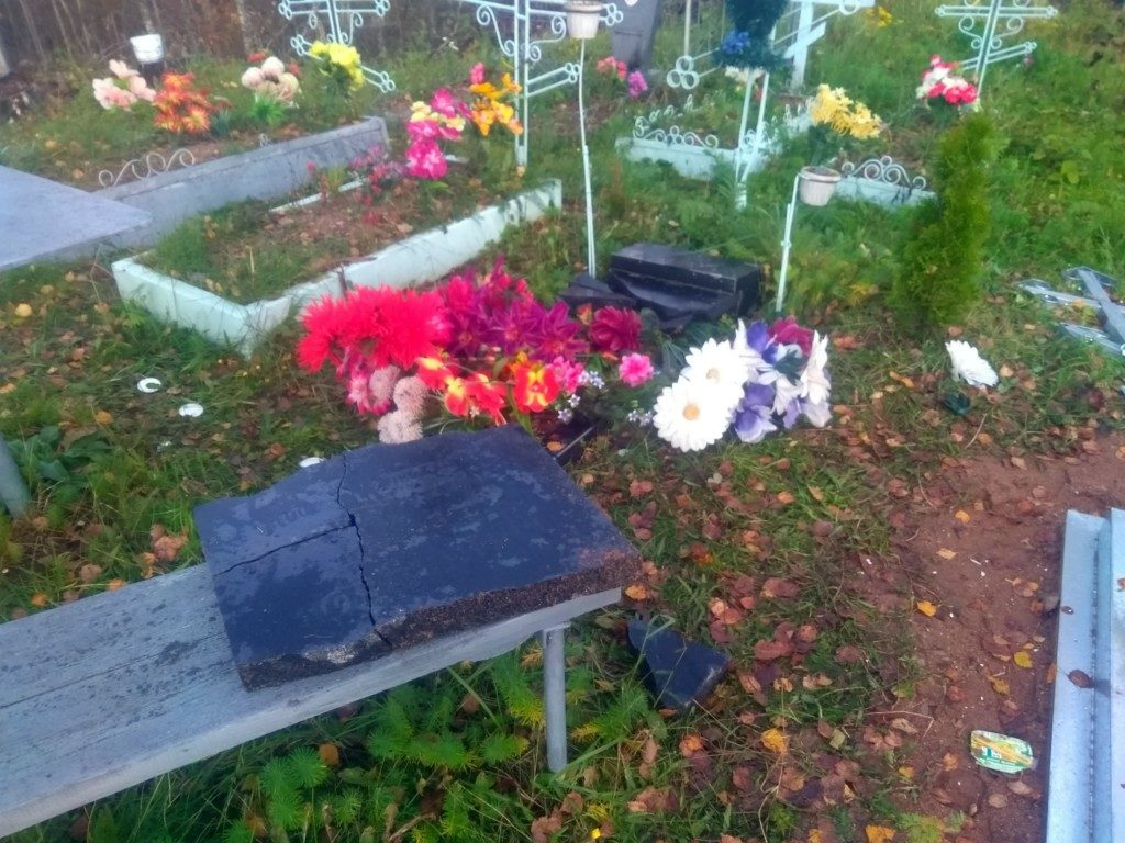 вандализм 10.10.2019, кладбище, Аксёново_1 (фото vk.com natalia67rus)
