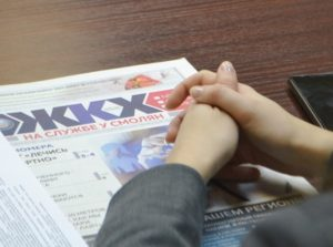 Смоленский центр общественного контроля в сфере ЖКХ вошел в топ-10 по России