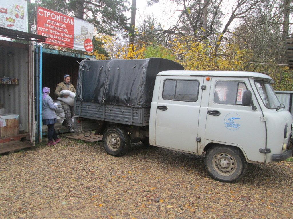зимняя подкормка зубров (фото пресс-службы Смоленского Поозерья)_1