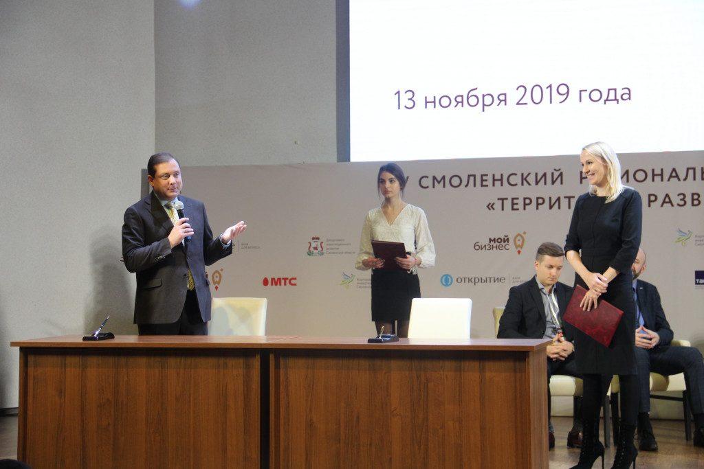 Алексей Островский, «Агро-Катынь», Алина Аксёнова, Территория развития_2