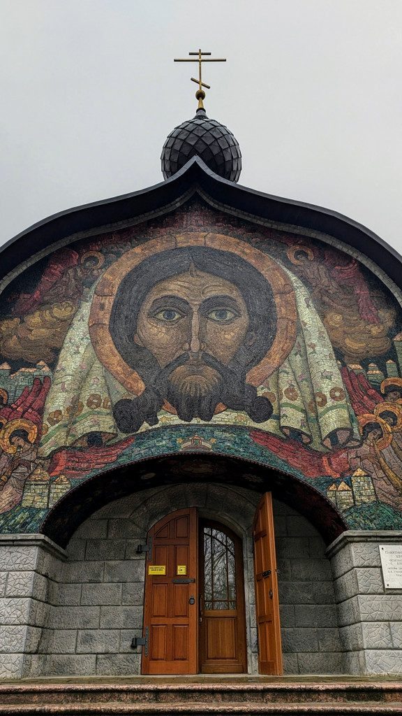 храм Святого Духа, мозаика Рериха
