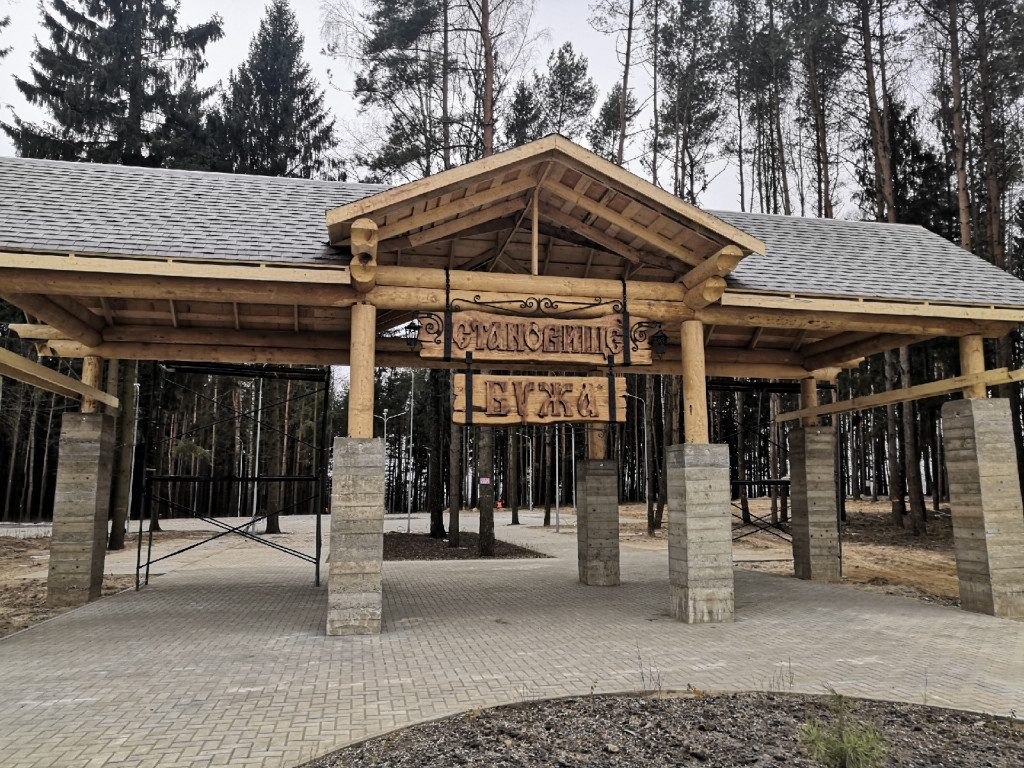 парк Становище Бужа 25.11.2019, Дорогобуж, рабочая поездка Островского (4)