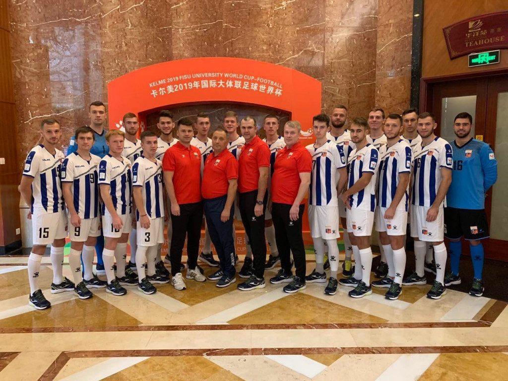 СГАФКСТ, футбол, Китай, чемпионат мира (фото vk.com fckamea)