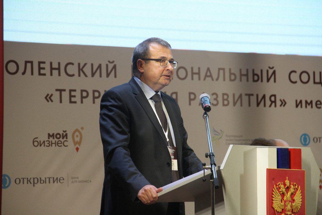 заместитель госсекретаря Союзного государства Владимир Амарин