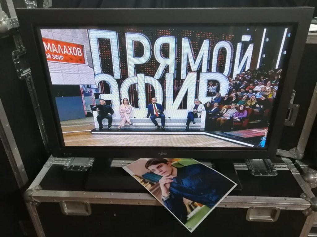 Иван Бахов, Андрей Малахов, Прямой эфир (фото vk.com i.fred))