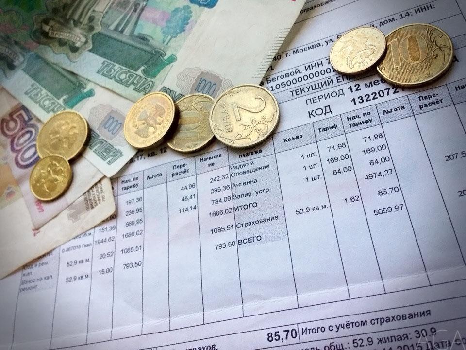 квитанция платежка