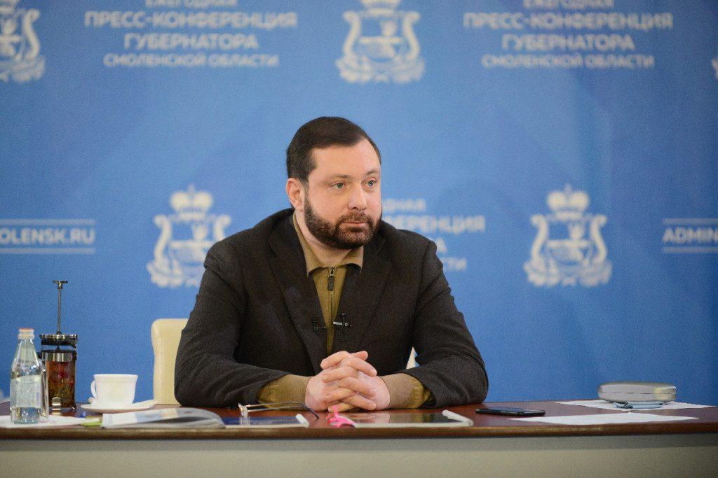 Островский, пресс-конференция 11.12.2019_2