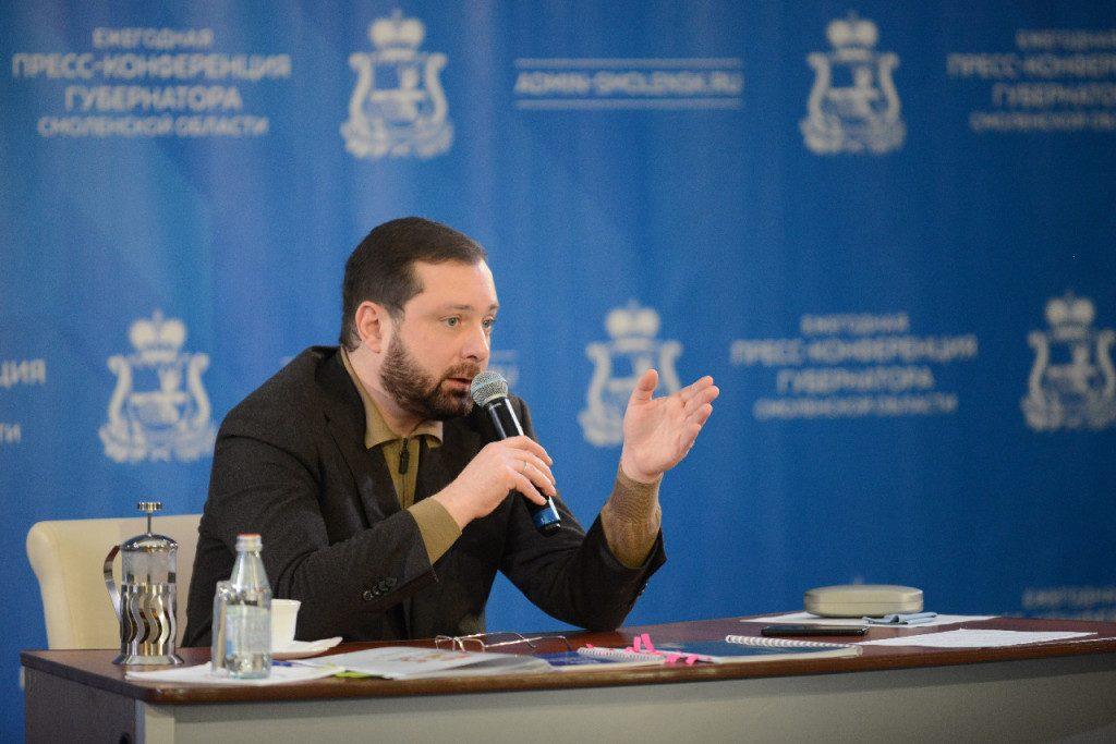 Островский, пресс-конференция 11.12.2019_3