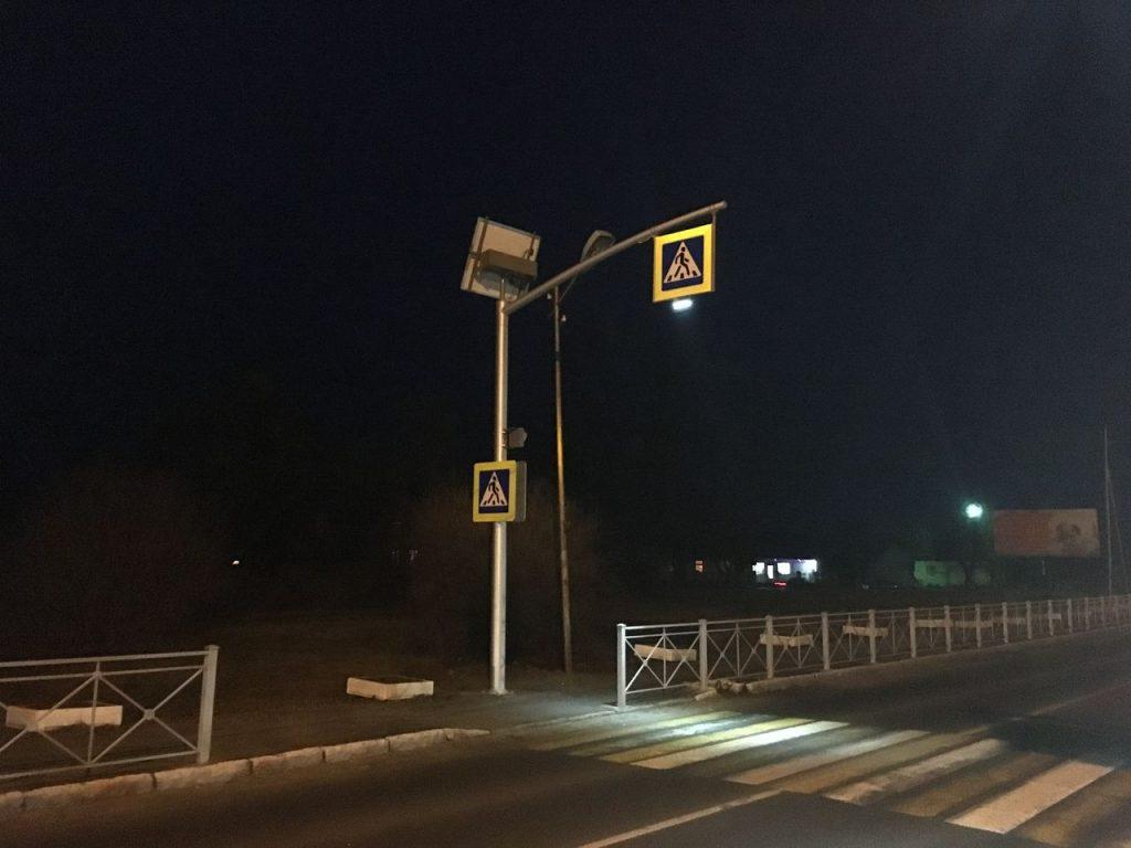пешеходный переход ночь