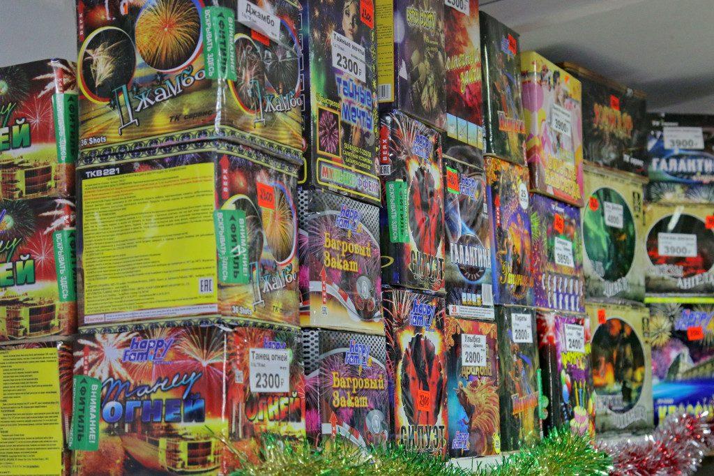 пиротехника, салюты, фейерверки, петарды (фото пресс-службы ГУ МЧС по Смоленской области)