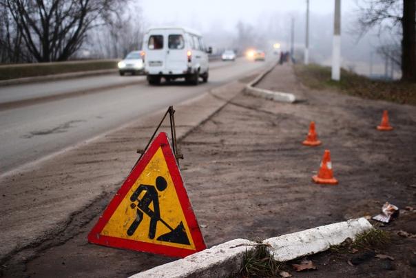 ремонт дорог, ограничение, перекрытие (фото vk.com club64500696)