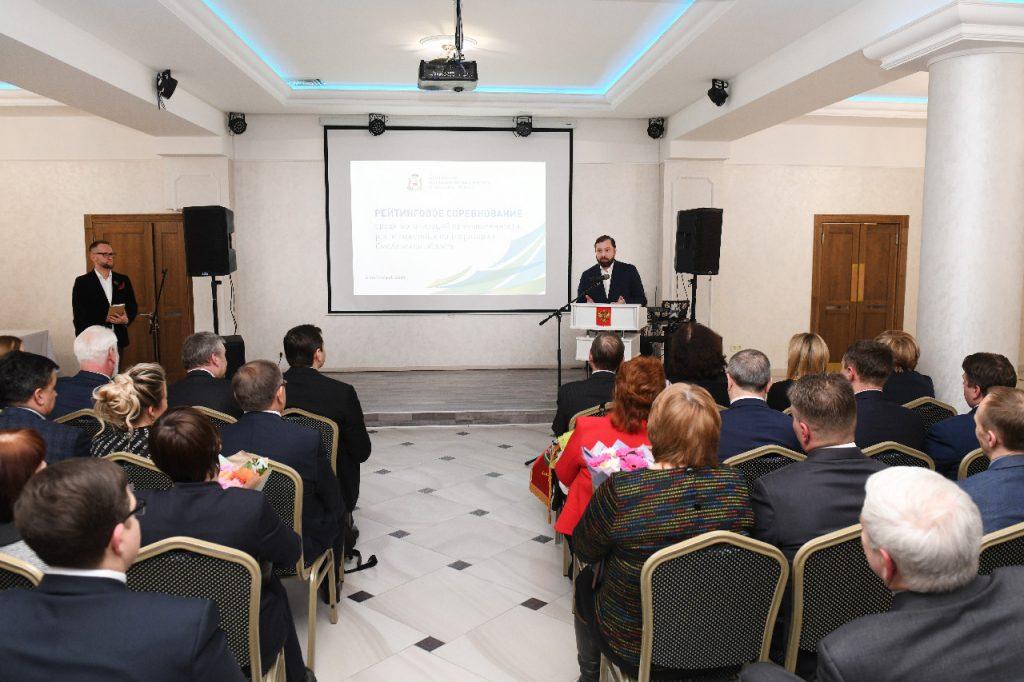 В Смоленске назвали ведущие предприятия регионального рейтинга
