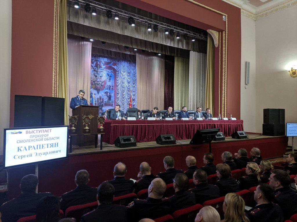 Карапетян, коллегия 30.01.2020 УМВД