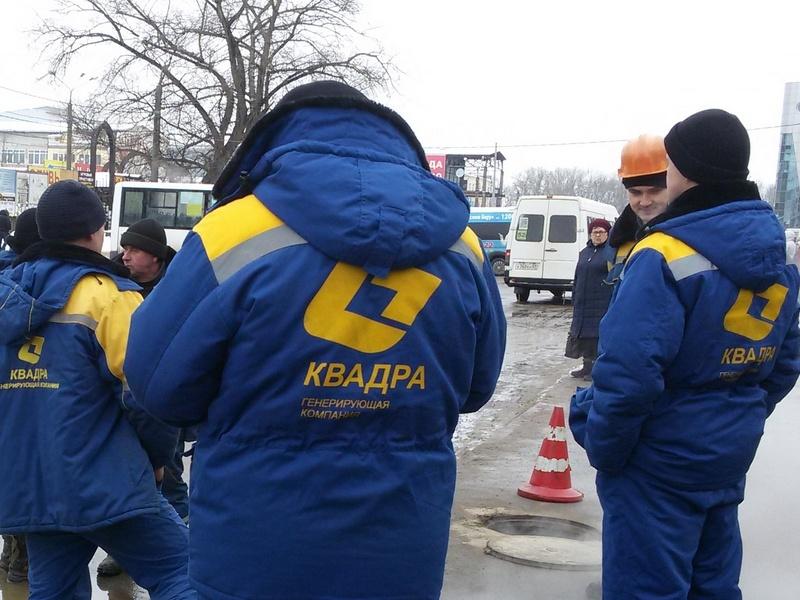 Квадра, ремонтная бригада (фото 67.mchs.gov.ru)