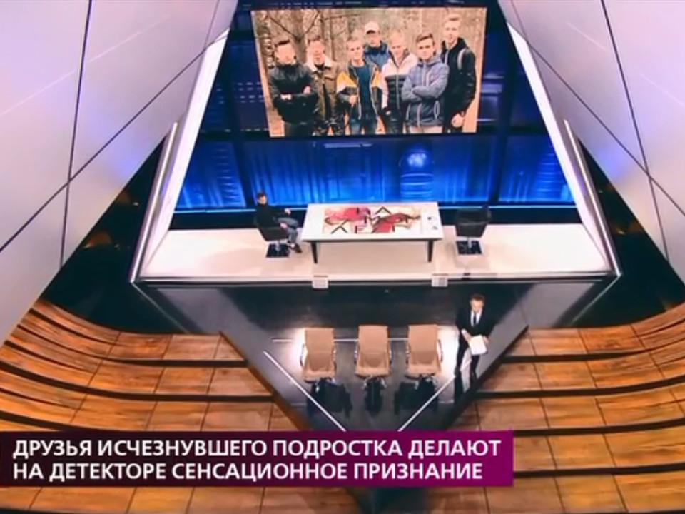 На самом деле, Влад Бахов, Дмитрий Шепелев