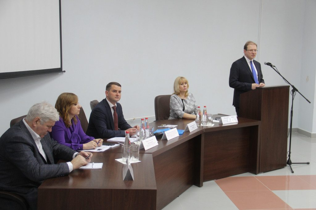 общественное обсуждение 28.01.2020 предложений о поправках в Конституцию РФ_1