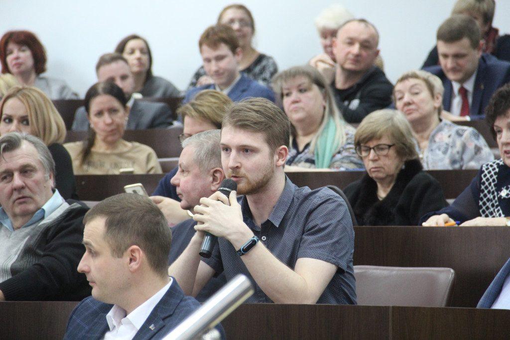 общественное обсуждение 28.01.2020 предложений о поправках в Конституцию РФ_11