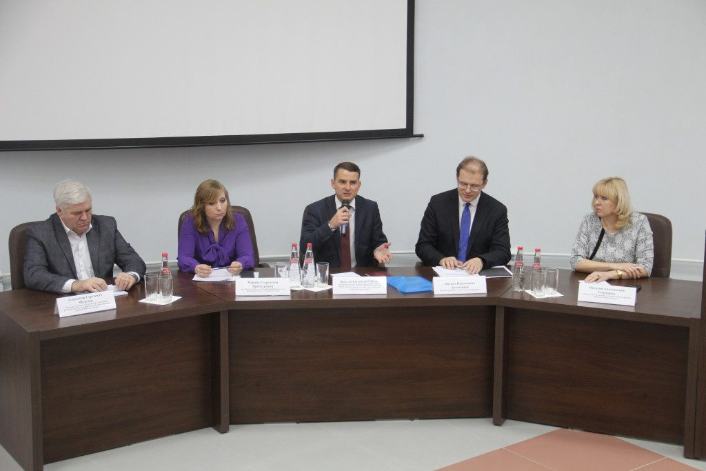 общественное обсуждение 28.01.2020 предложений о поправках в Конституцию РФ_2