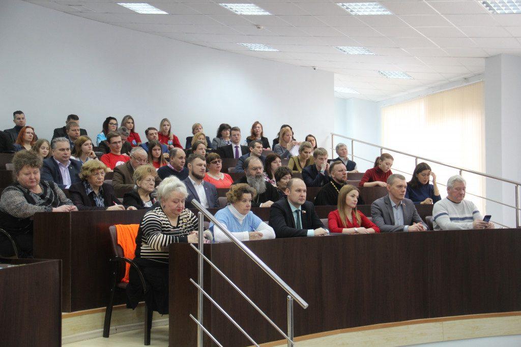 общественное обсуждение 28.01.2020 предложений о поправках в Конституцию РФ_3