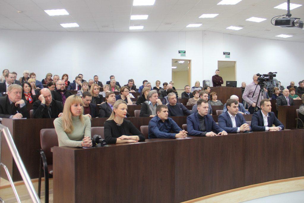 общественное обсуждение 28.01.2020 предложений о поправках в Конституцию РФ_4