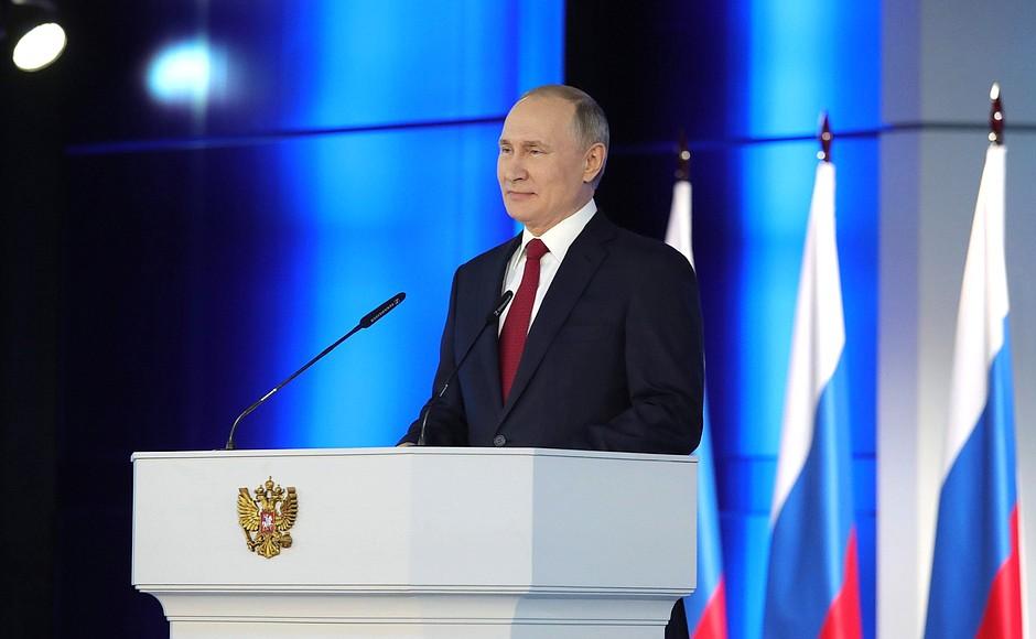 путин кремли ру