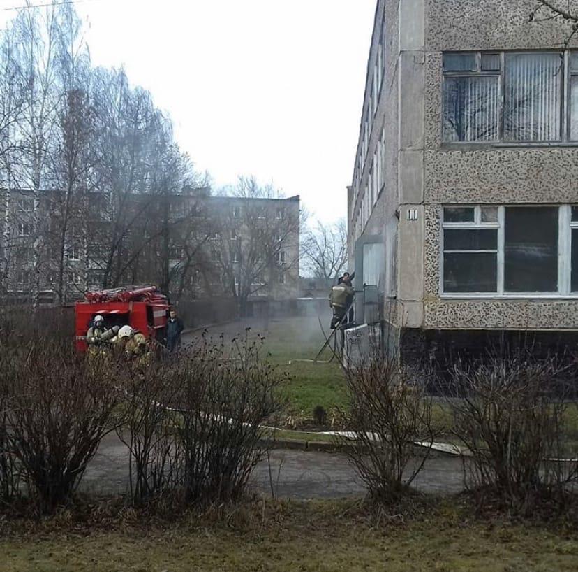 школа пожар