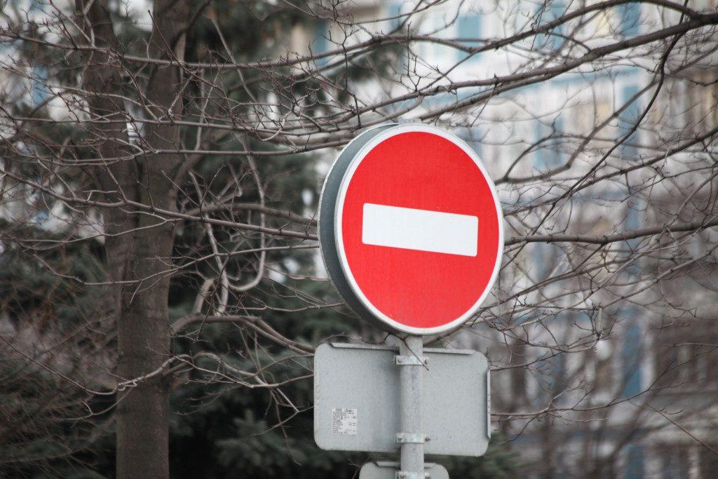 В Смоленске перекроют движение транспорта на улице Попова