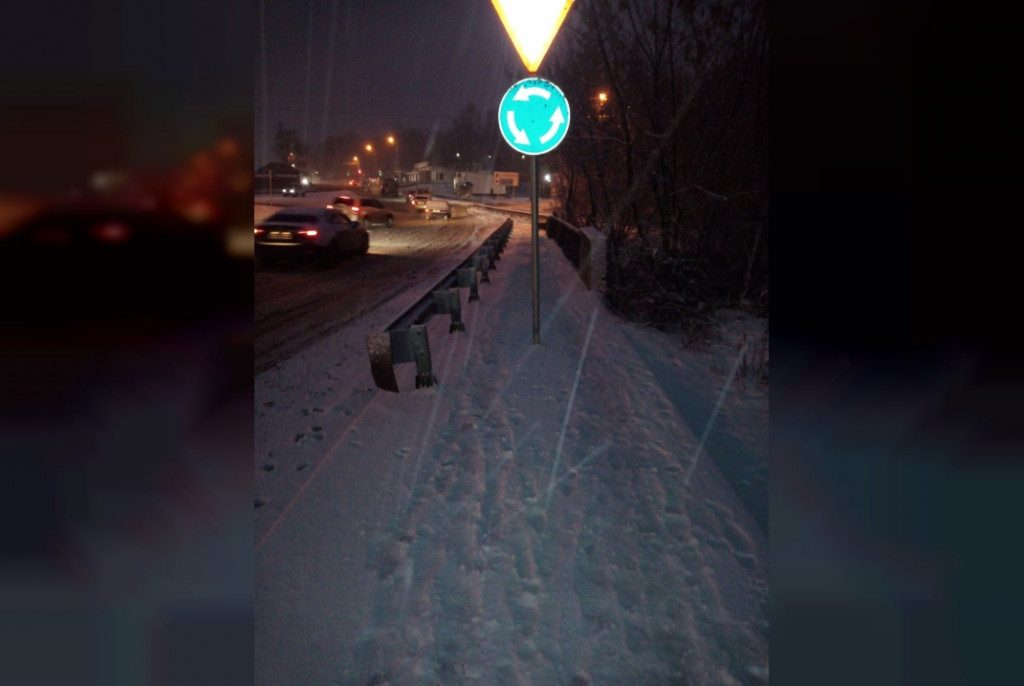 знак тротуар соболева