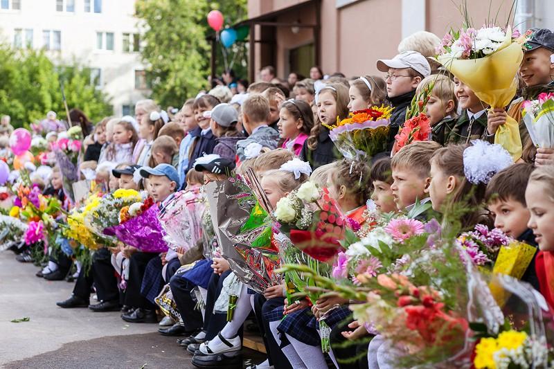 1 сентября, День знаний (фото admin-smolensk.ru)